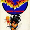 戦闘とダンジョンの部分以外は かなり優秀だった ダウンザワールド  スーパーファミコン