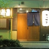 【オススメ5店】高松市中心部(香川)にあるおでんが人気のお店