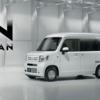 ● 新型「N-VAN」は軽バンの新基準となるか? ホンダの見据えた販売戦略とは