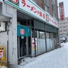 旭川ラーメン蜂屋3条本店伝統の焦がしラード
