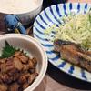 小田保でクロムツバターとボンジリ煮