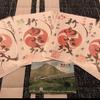 【広島 新高山城】 御朱印 御城印 季節限定(四季4枚セット)新高山城カード