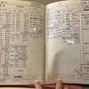 《月10万円貯めるリアル家計簿》家計簿を付ける目的が何かを意識するだけで支出は抑えられる。