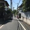 白金界隈の坂道と細道 東京都港区白金