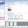エクセルカードHARI 使い方:複数ページになる印刷出力を1つのPDFファイルにまとめるには?