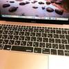 MacBookのメニューバーのアイコンが隠れて困りませんか?MinimumMenu & Bartender2 を紹介!