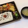 今日のお弁当たちおれんじカフェのお弁当 〜ミーモンの食レポ!?〜