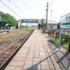 新潟県の無人駅ー西山駅 越後線