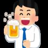 民泊は宿泊業における第三のビール扱いとなるのか?