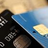 陸マイラーの皆さんはクレジットカード何枚持ってるんですか??
