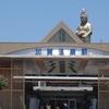 【石川観光】加賀温泉駅、尼御前岬と加賀片山津温泉 総湯、浮御堂を観光