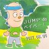 大豆のだいちゃんは有岡大ちゃんそっくり?!2017年8月4日JUMP da ベイベー!感想