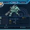 【スパロボOGMD】プファイルⅢの機体能力/武器性能/入手方法まとめ【ムーン・デュエラーズ攻略】