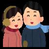 【キモい〇〇】人気女性声優アーティスト、上坂すみれと歩く