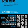 当社・代表取締役CEOの山内英貴が「モーニングスターカンファレンス2017」(名古屋(1/23)・大阪(1/24))で講演いたします。