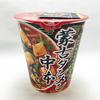 セブンイレブン 蒙古タンメン中本 辛旨味噌を食す。