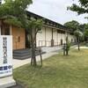 【徳島の風景】徳島県戦没者記念館