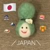 日本製品を求めて!