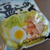 【アレンジレシピ】美味過ぎる!サッポロ一番塩らーめん、魔法のスパイスで絶品タンメンに!