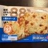 【シャトレーゼ】糖質88%カットのピザはアレンジ無限大!