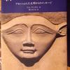 書籍紹介:新・ハトホルの書(P120-121、P111-127 抜粋)