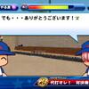 【選手作成】サクスペ「新・青道高校 野手作成②」