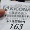 マイ4の設定4で31000円勝ち