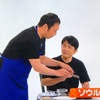 「中川家&コント」傑作選 第3弾