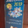【振り返り&宣言】JAWS DAYS2020では登壇します!!! #jawsug #jawsdays