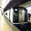 【鉄道車両系】 スピードばかりかライブ中継も 名鉄ミュースカイ(愛知県・名古屋鉄道)