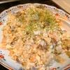 【1食184円】牛肉・豆・海鮮・卵のプロテイン豆腐チャーハンの自炊レシピ