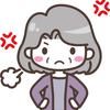 魔太郎と古女房の小噺 触らぬカミさんに祟り(タタリ)なし