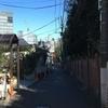 (noteアーカイブ)2020/01/09 (木) 薬止めた/変な店