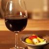 Vin Natureという自然派ワインを知る。
