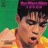 You were mine/久保田利伸