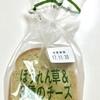 トマトソースに合う、タカキベーカリーの小さな食パン『ほうれん草&3種のチーズ』他一種。