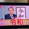 038 4/1 【慶應入学式】