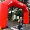 【大会レポート】 トレイル初心者パパランナーの挑戦!!第8回トレニックワールド in おごせ・ときがわ