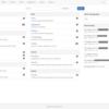 netbox v2.2.8 のお試し