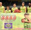 【折茂武彦】46歳バスケ界のレジェンド、日本人初の9000得点達成!