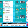 【剣盾S16使用構築】耐久型スカーフ黒バド&ラオスサイクル【最終219位、最終レート2001】