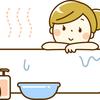 冬の肌の乾燥対策に!実践して感じたお湯洗いのメリット