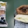 12月前半に食べた菓子パン
