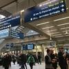 【英仏】列車に乗って、ロンドンからパリへ移動!【ロンドン→パリ】
