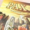 【ボードゲーム】ローマを退け平和を我らに!カードの配分が悩ましすぎるPAX〈パックス〉ファーストレビュー!