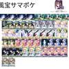 【デッキレシピ】風宝サマポケ
