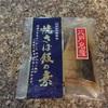 青森県八戸市のおススメの品③焼きさば飯の素