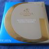 GODIVA(ゴディバ)のチョコレート「ジーバイ ブロンド ソルテッド キャラメル」の鋭い甘さに涙する!