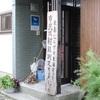 Cラボ夏休み親子教室報告!