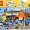 LEGO 71016 シンプソンズ クイックEマート